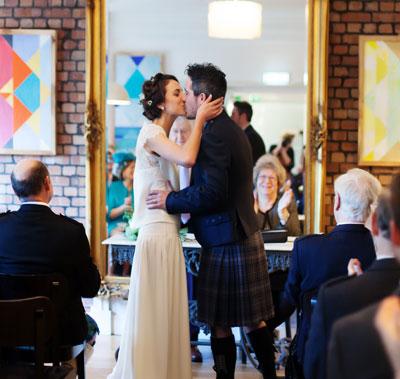 wedding-venue-in-bristol-the-square-ceremony