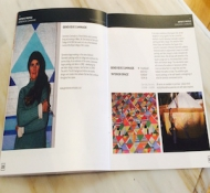 Upcoming Exhibition: Genevieve Caminade 'Interior Space'